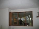 Innenfenster Kita